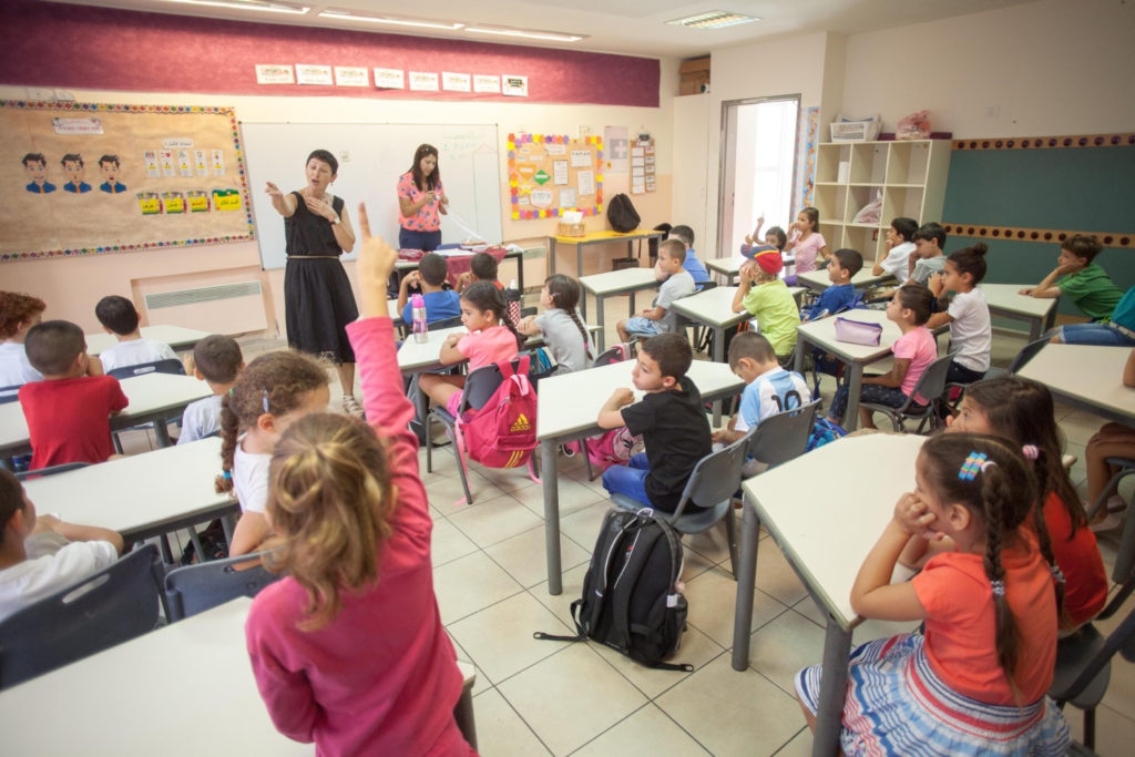 Jerusalem-classroom-photo-1024x683