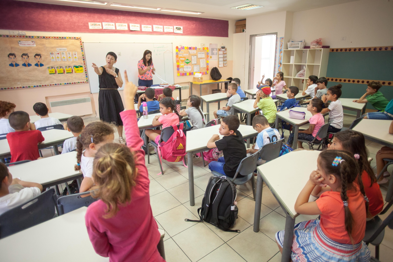 Jerusalem classroom photo